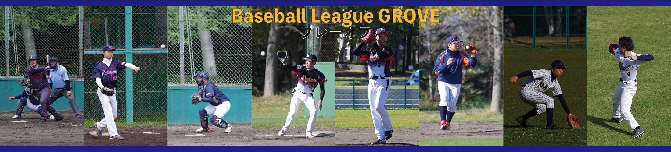 Baseball League GROVE