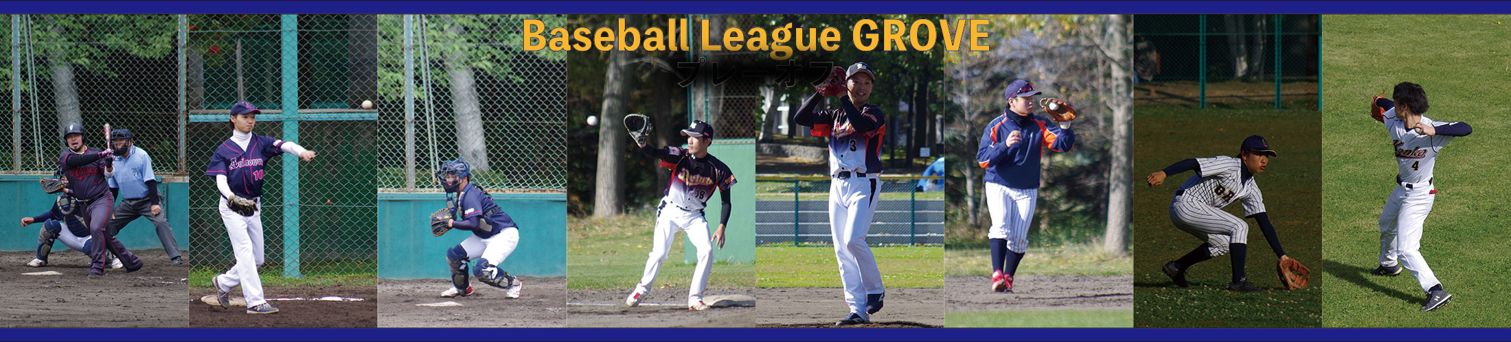 Baseball League GROVE